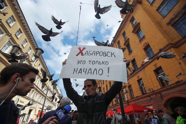 Акция солидарности с жителями Хабаровска в Санкт-Петербурге. Фотография