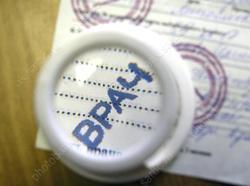 Выписывать пациентов после COVID-19 будут после одного отрицательного теста