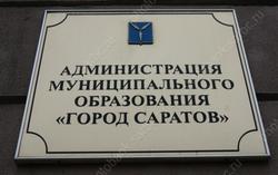 Мэрия закупает офисную технику на 2,2 млн рублей