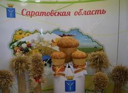 Саратовский калач и ровенский арбуз поборются за звание лучшего бренда РФ