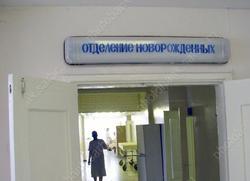 Недоношенными родились 7,2% саратовских младенцев