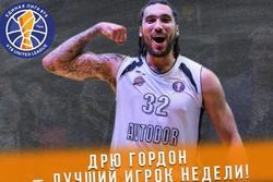 Игрок 'Автодора' признан лучшим в Единой Лиге ВТБ