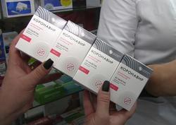 В Саратове открылась первая государственная аптека