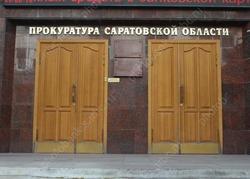 Область выдала Киргизии обвиняемого в педофилии