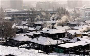 В Красноярске обсудили влияние теплоснабжения на качество воздуха