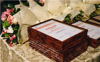 Конкурс «Лучший экспортер года» стартовал для предпринимателей Красноярского края