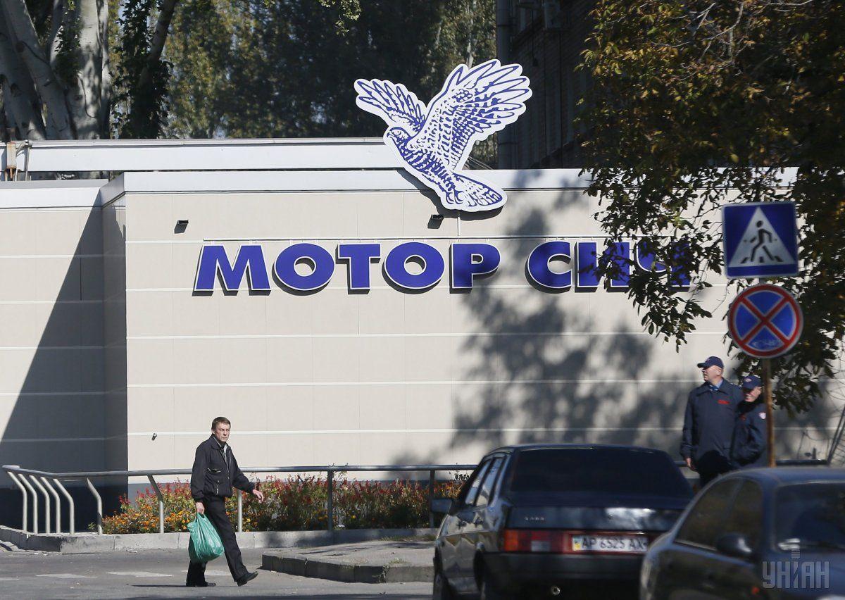 Украинская власть может 'кинуть' турецких партнеров по 'оборонке', как и китайских инвесторов 'Мотор Сичи' - эксперт
