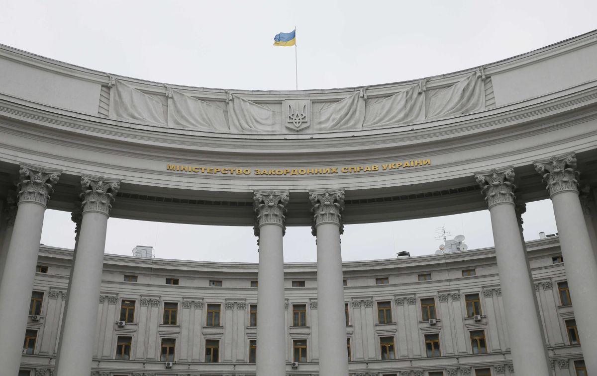 МИД Украины отвергает обвинения РФ в попытке 'дезавуировать Минские договоренности'