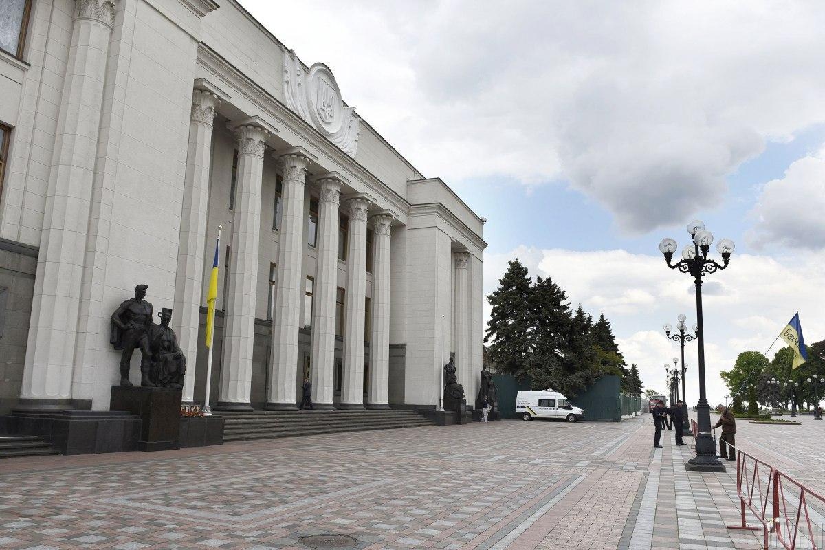 Социологи определили лидеров парламентского рейтинга: в новую Раду могли бы попасть четыре партии