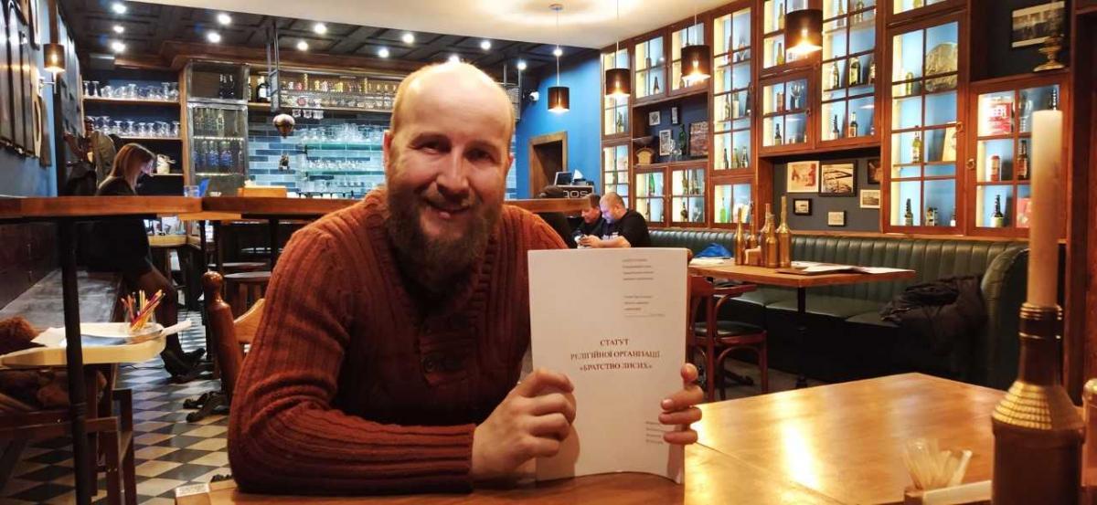 Тернопольский бизнесмен, превративший ресторан в 'трапезную', Тарас Ковальчук: Мы уже консультируем других по созданию религиозных организаций, чтобы дать возможность работать бизнесу