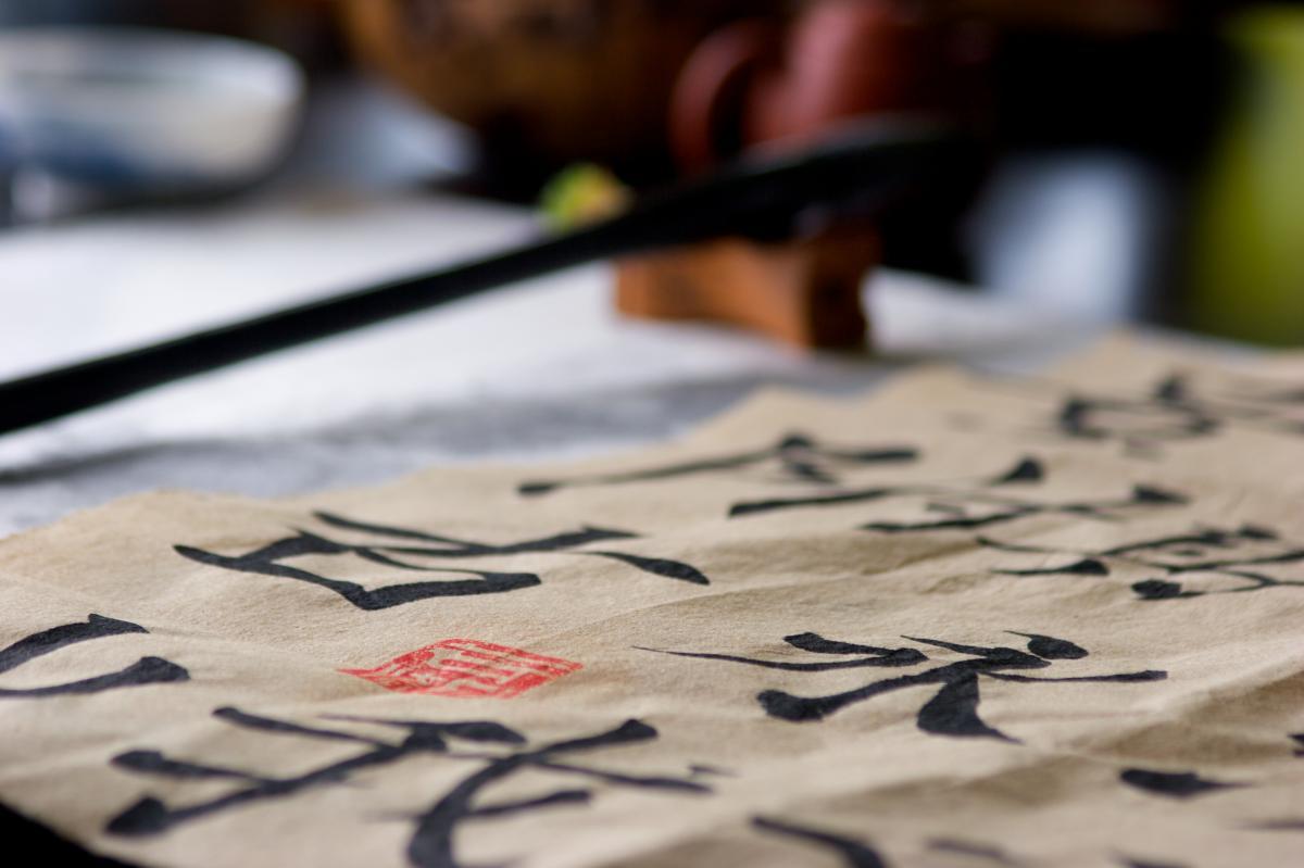 В 1300-летней гробнице нашли подлинные работы известного мастера