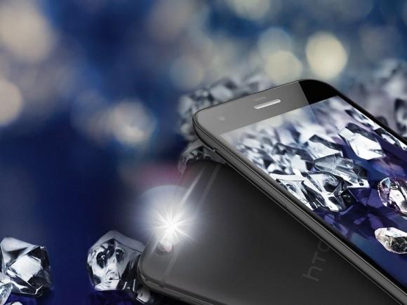 HTC One A9s с металлическим корпусом выходит в России