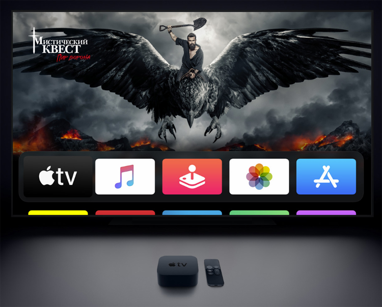 Новая приставка Apple TV 4K получит процессор A12X Bionic