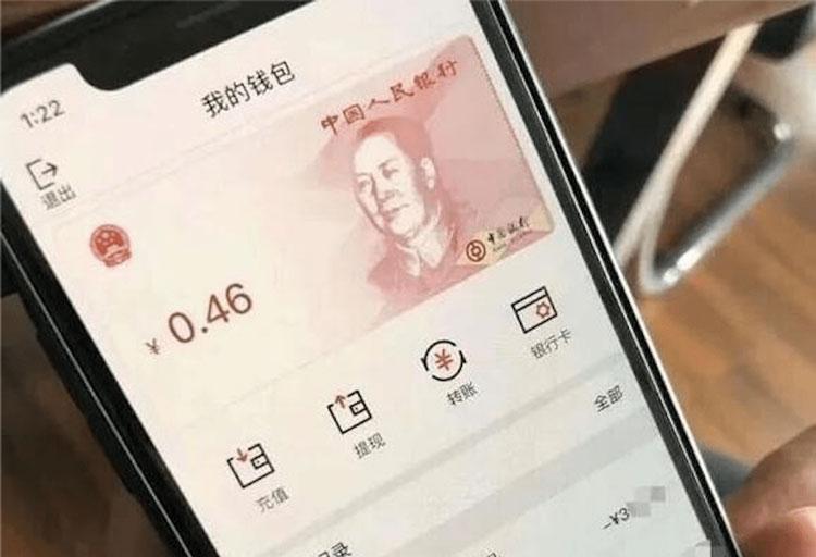 Китайские граждане выказывают высокий интерес к цифровому юаню