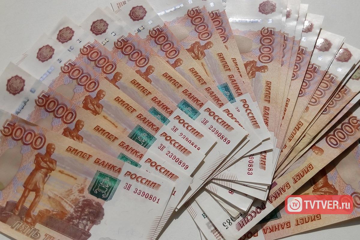 Сотрудник банка в Твери вымогал взятку у заёмщика и был изобличен службой безопасности