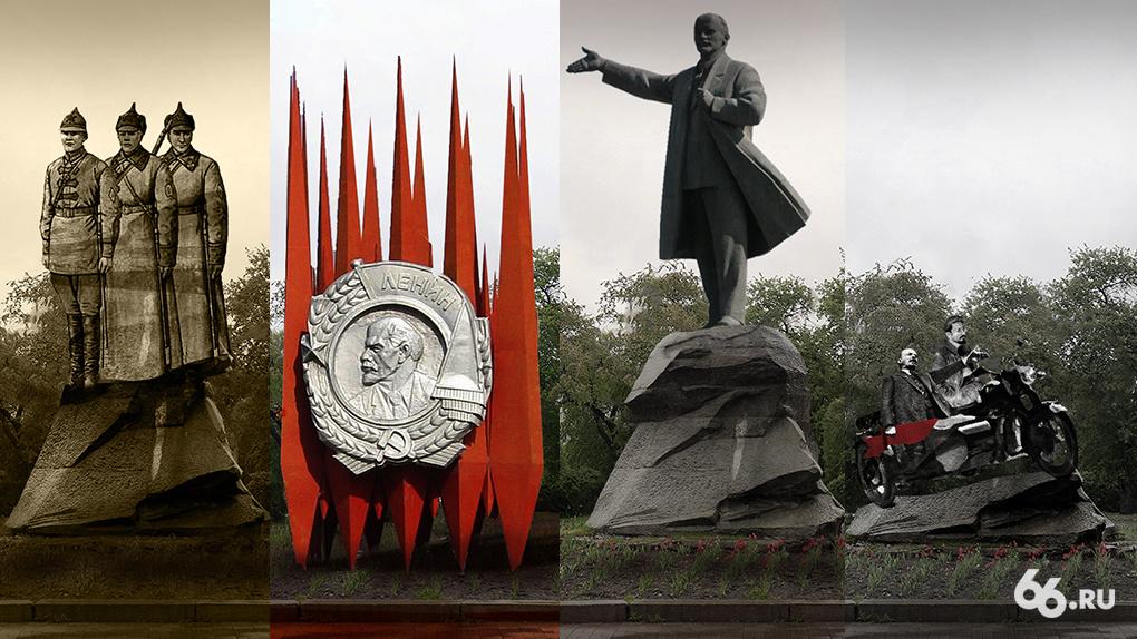 Екатеринбургу исполнилось 297 лет. Как бы жил город, если бы ему выбрали другое имя