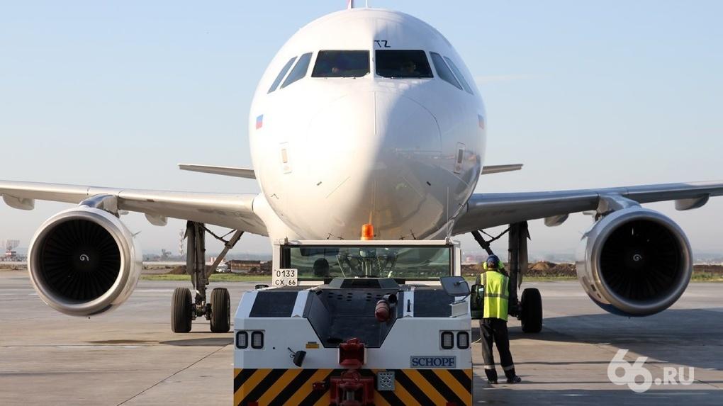 Россия открывает зарубежное авиасообщение. Летать смогут не все