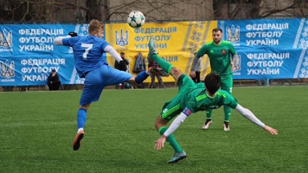 Осенний футбольный кубок Украины