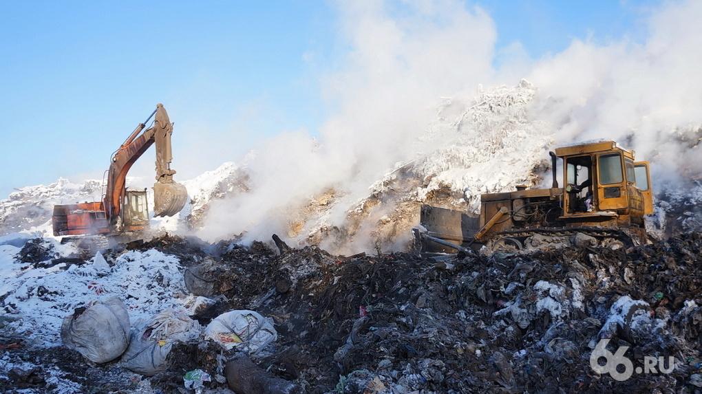 В Екатеринбург запускают мусорного концессионера. Как это скажется на тарифах и экологической реформе
