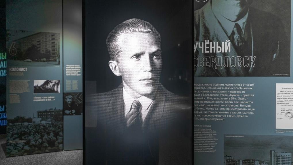 Цифра дня. Сколько человек посетили выставку-детектив о самом загадочном советском разведчике