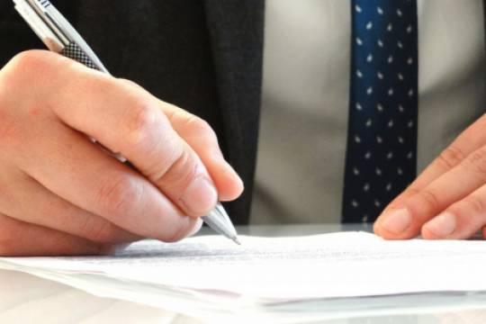 Налоговики разъяснили порядок получения зарплатной субсидии