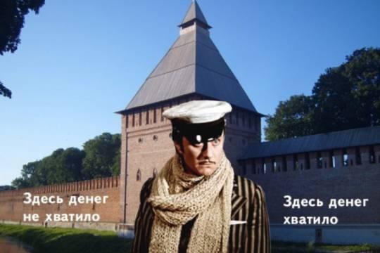 Кто и как распоряжается миллионами рублей, выделенными на реставрацию Смоленской крепостной стены