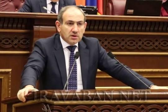 Пашинян анонсировал перемены в государственной политике