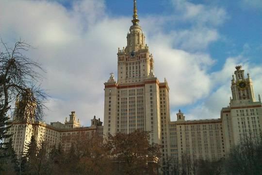 В Минобрнауки отреагировали на сообщения об иске ряда студентов МГУ к вузу