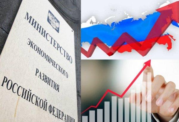 Рост ВВП зависит от повышения качества жизни россиян — Экспреты