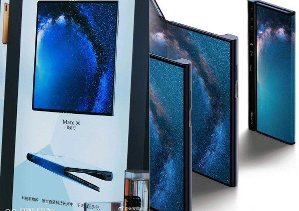 Заведомо провальный Huawei Mate X с гибким экраном появится в сентябре