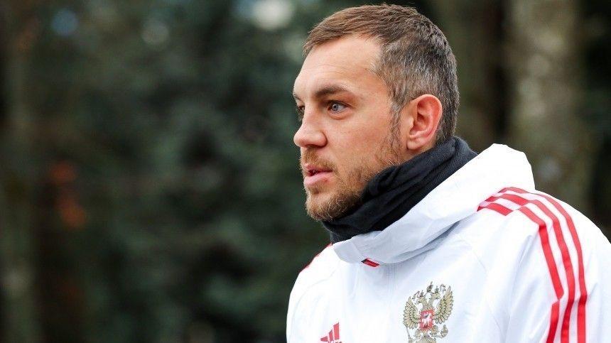 «Артем, браво!» — Волочкова поддержала оскандалившегося Дзюбу — видео