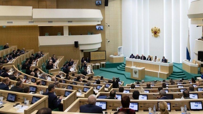 В России предложили запретить иноагентам занимать госдолжности