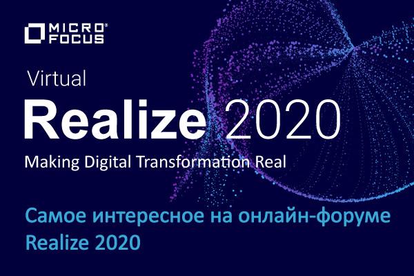 Бизнес меняет фокус цифровых проектов