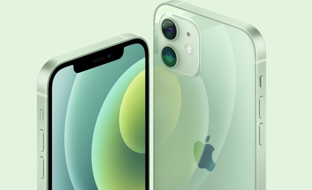 Поставщики Apple начали работать сверхурочно из-за спроса на новые iPhone