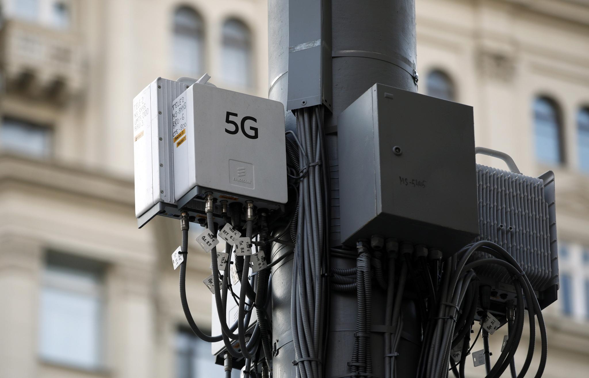 В России могут запустить несовместимый с остальным миром 5G