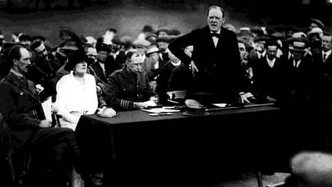 «Ему самому и всему английскому кабинету было совершенно непонятно» // Почему Черчилль был недоволен поражением Германии