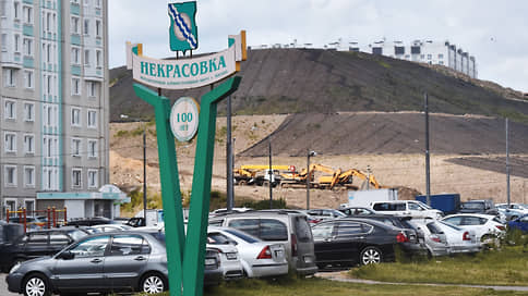 Мусор позвал в дорогу // В прокуратуру пожаловались на строительство кластера в Некрасовке