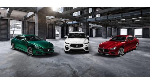 Maserati представила 590-сильные модели Trofeo