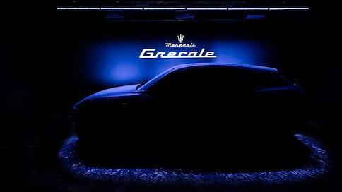 Maserati готовит кроссовер Grecale