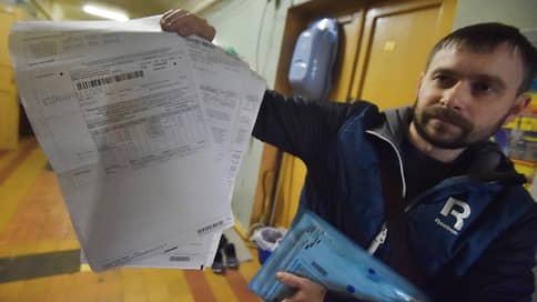 У столичных метров истекает полис // Страховщики опасаются остаться без программы защиты московского жилья