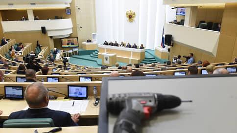 Бесцензные кадры // Высшие чиновники смогут попасть в Совет федерации без учета ценза оседлости