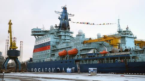 «Арктика» вышла из уголовного поля // В Петербурге прекратили дело о хищениях при строительстве самого мощного в мире атомного ледокола
