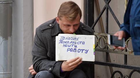 Кривая Филлипса для медвежьих углов // В большинстве регионов России безработица проинфляционна