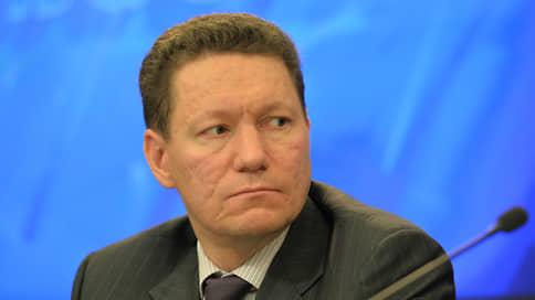 Подмосковного министра задержали за махинации с военным лесом