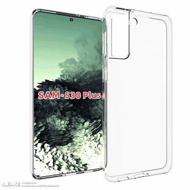 Samsung Galaxy S21 Plus показали в прозрачном чехле со всех сторон