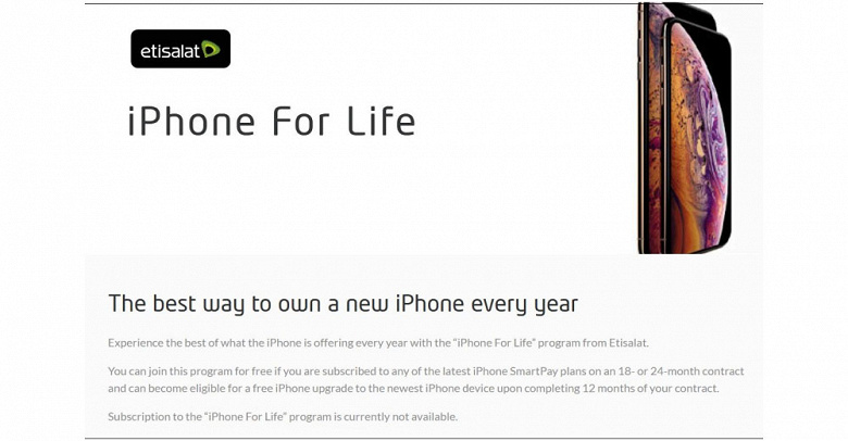 iPhone на всю жизнь. Apple закрепила за собой права на торговую марку iPhone for Life