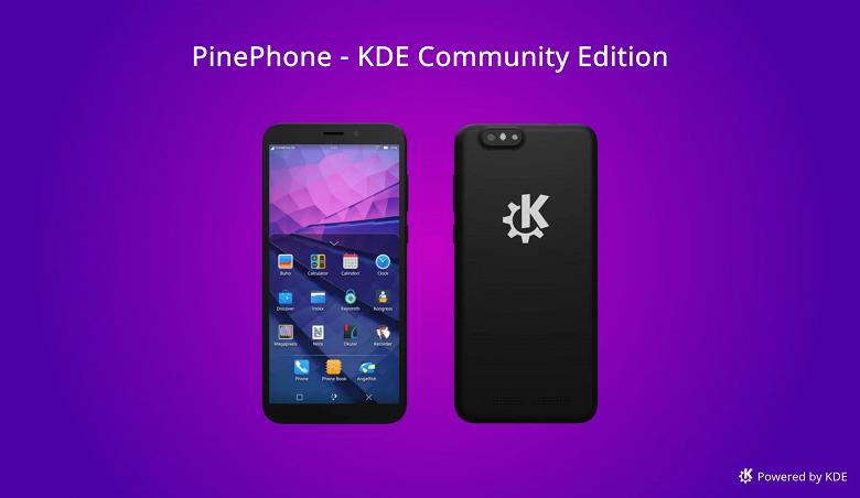 Представлен новый PinePhone с KDE Plasma Mobile