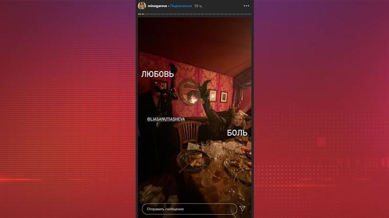 Утяшева вышла в свет с Волей в Петербурге и удивила шпагатом в кафе — видео
