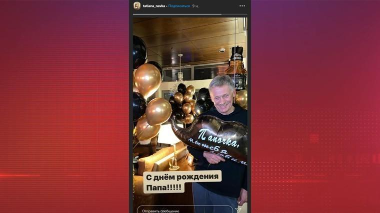 Дмитрию Пескову — 53! Как пресс-секретарь РФ покорил сердце Навки?