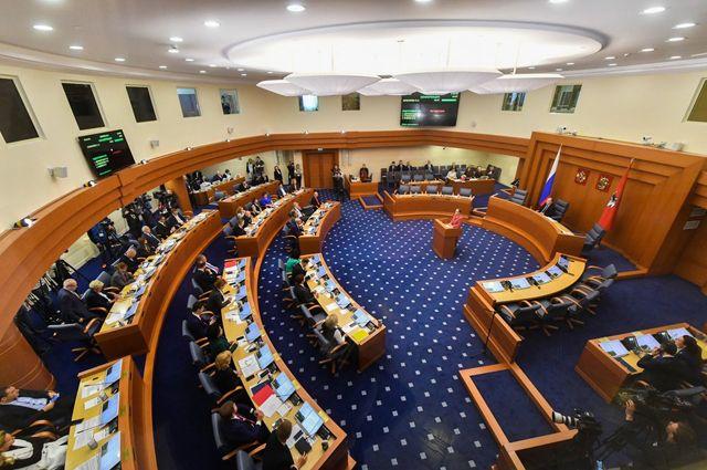 Комиссия МГД по экономической и соцполитике поддержала проект бюджета